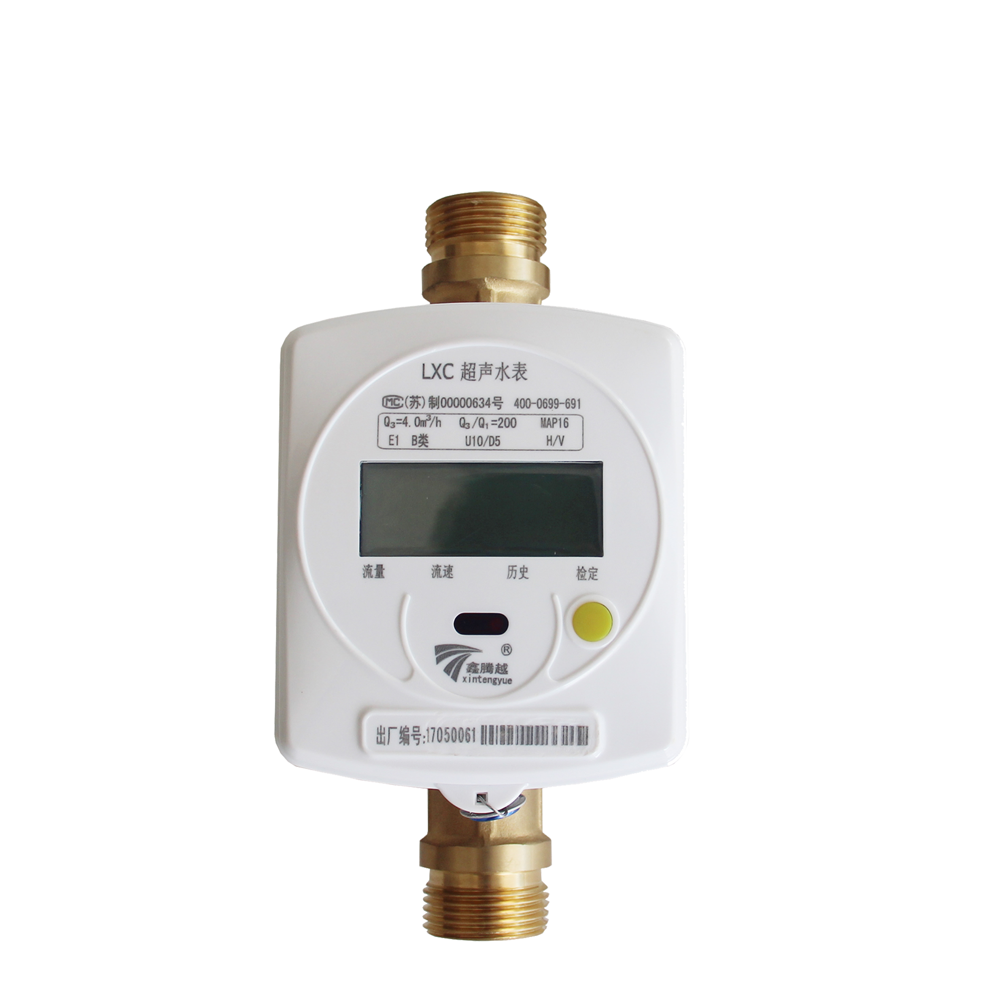 Smart digitale flow ultrasone watermeter