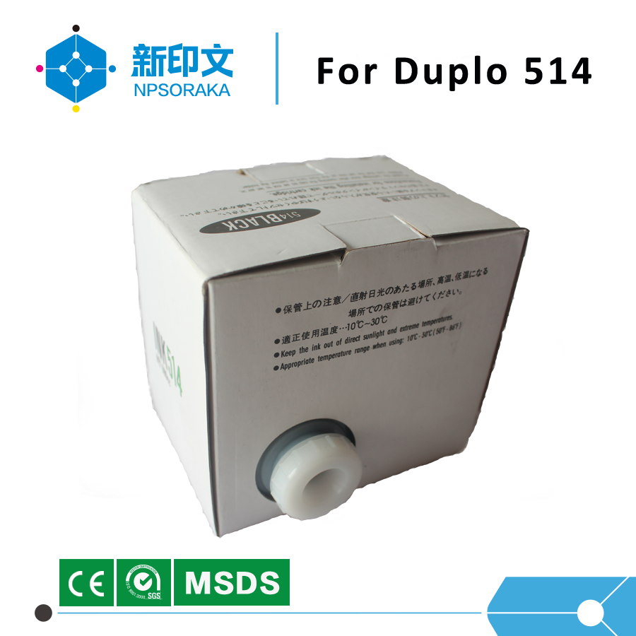 Duplo Digital duplicator ND24 copy printer ink
