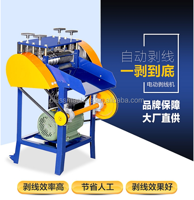2018 domestic village active demand Advanced Technology wire cutting and stripping machine