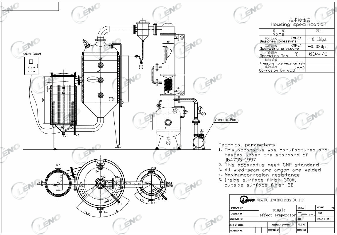 Sanitary stainless steel falling film spherical vacuum evaporator concentrator