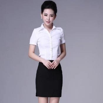 2014 popular women uniform designs for office buy office for Office uniform design 2014