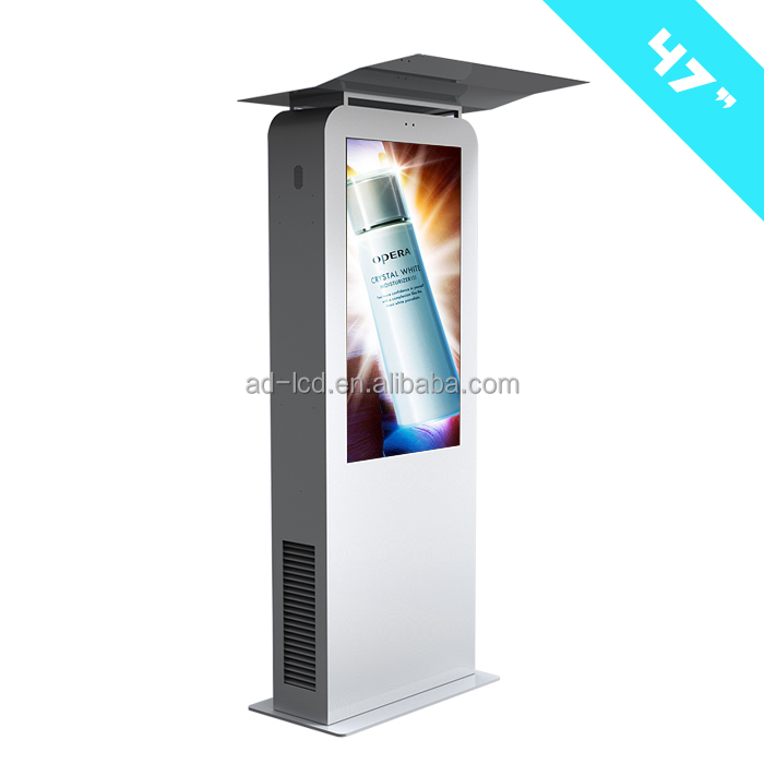 47 inch outdoor digital signage street advertising screen lcd advertising screen