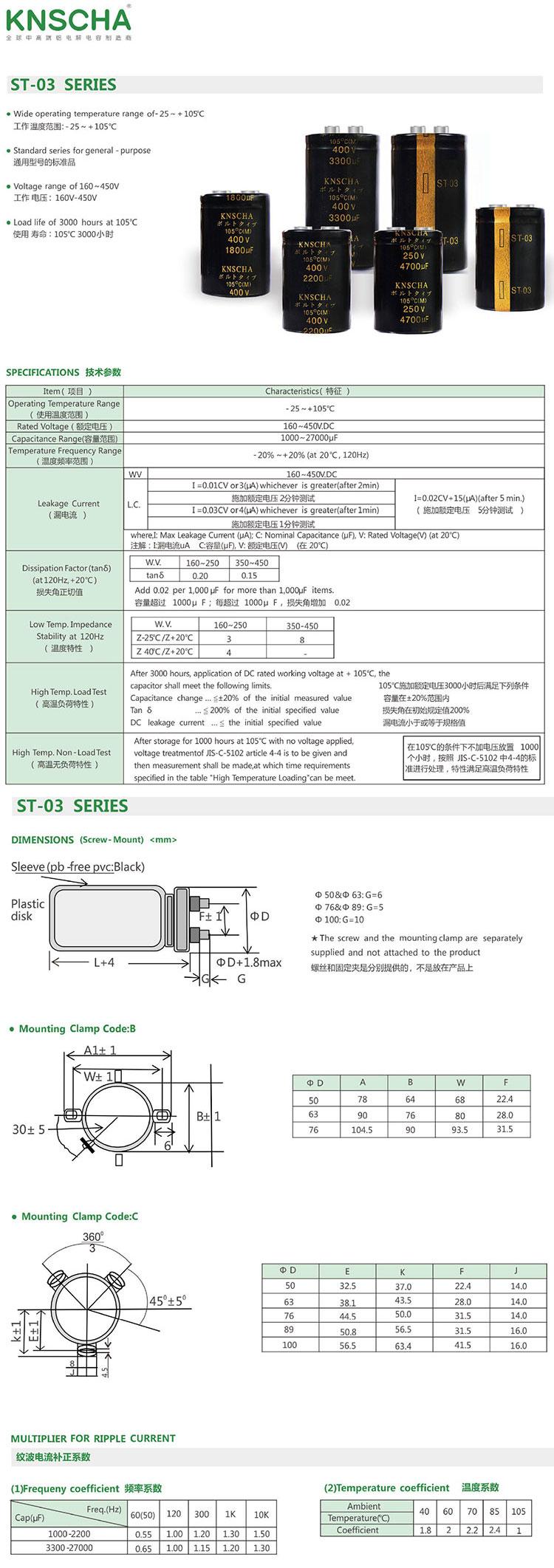 KNSCHA 알루미늄 전해 Capacitor 15000 미크로포맷 450 볼트 90*160 미리메터 Free 3차례에 걸친