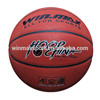2017 winmax cool basketball ball bulk basketballs