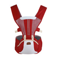 Baby Carrier Waist Stool Walkers Baby Sling Hold Waist Belt Backpack Hipseat Belt Kids Infant Hip Seat Toddler Children