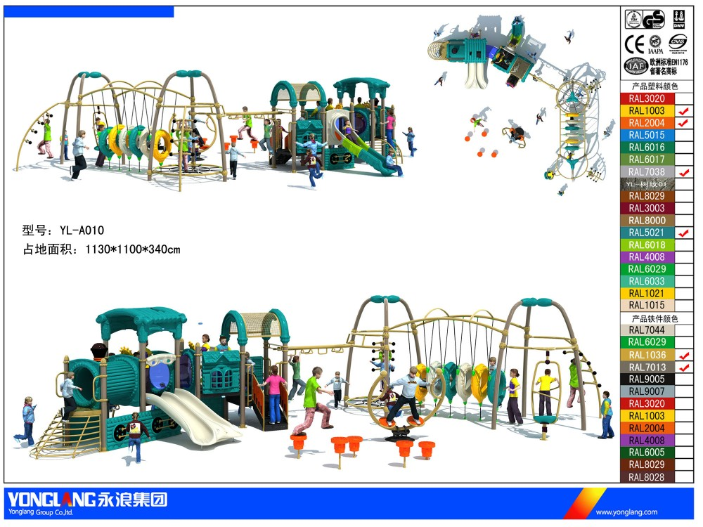 YL-A010 Outdoor Amusement Speeltuin Producten Speciale Dia Trein Outdoor Speeltuin Park
