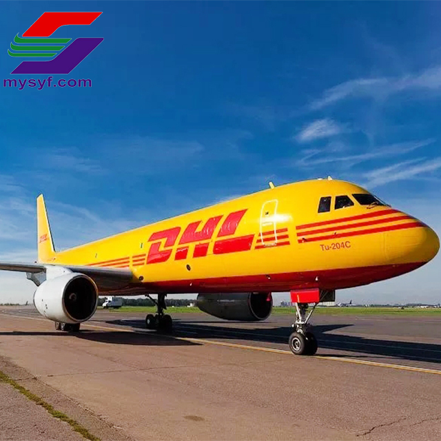 Cheap China <strong>DHL</strong> international shipping express service to USA