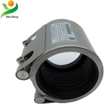 MF-S TWO PIPES REPAIR CONNECTOR/Making Machinery epdm rubber flexible water conservancy project pipe connection coupling