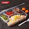 Large plastic Food Container with Lid / 3 Compartment Bento Box, Microwaveable, Freezer & Dishwasher Safe 4 compartment tray