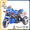 China scooter motorcycle electric three wheel motorcycle kids children rechargeable motorcycle wholesale