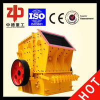 New type Long Working Life Fine Impact Crusher Price for Sale with Full Service