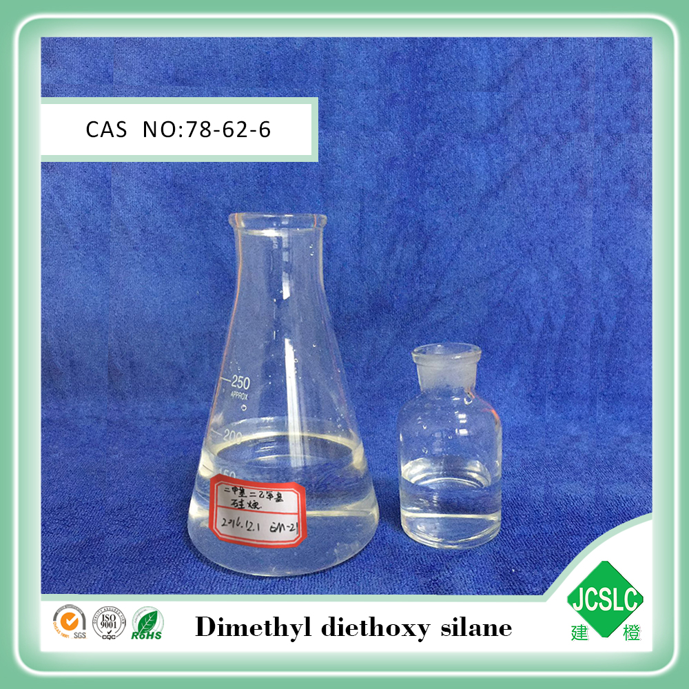 Organic silicon chemicals for industrial production Dimethyl diethoxy silane
