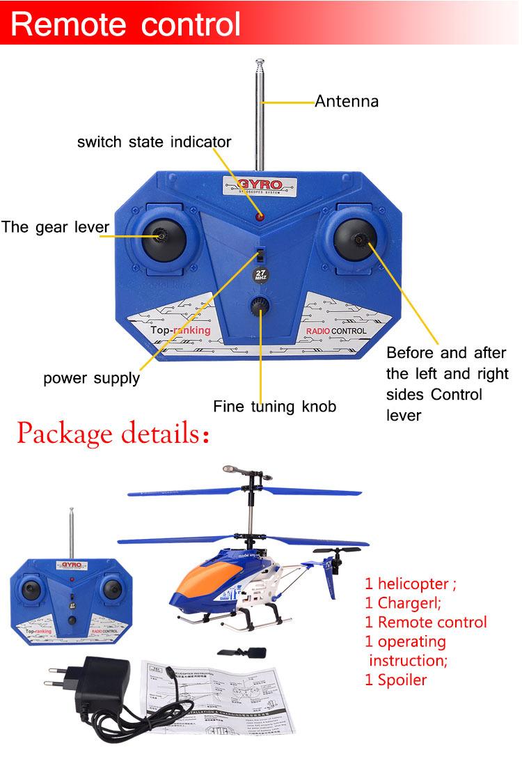Uav plane high quality make rc helicopter blade rc helicopter uav plane high quality make rc helicopter blade rc helicopter circuit boards asfbconference2016 Images