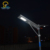 Cheap price outdoor waterproof Hishine hot sale products all in one solar street light 60W