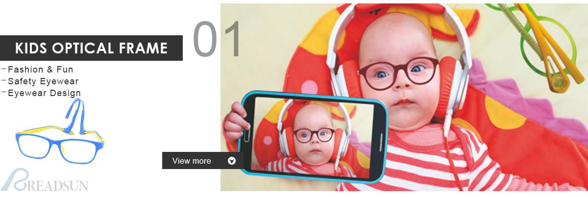 abf4b4fc839 Flexible new model eyeglasses kids optical glasses frame with cords