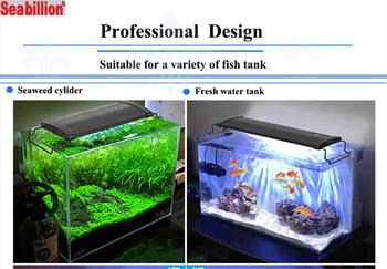 Sunrise And Sunset Aquarium Led Light Fish Tank Intelligent View Chinese Seabillion Product