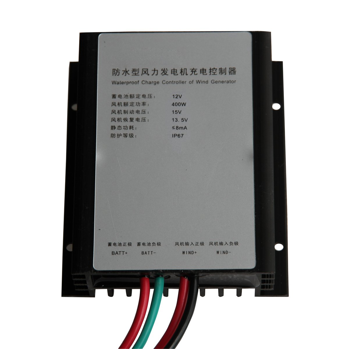 SUNGOLDPOWER New Waterproof 100W 200W 300W 400W 12V DC Wind Charge Controller Wind Turbine Wind Generator.Good Quality