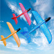 Foam Throwing Glider Air Plane Inertia Aircraft Toy Hand Launch Airplane Model Outdoor Sports Flying Toy For Kid