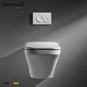 China luxury design ceramic wall hung smart toilet rimless