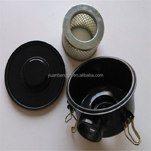 vacuum pump parts vacuum pump air filter assembly dust filter intake filter core