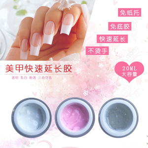 iBelieve No Need Nail Form Builder Gel Thick Soak Off Uv Gel for Bulk Acrylic Nail