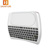 Smature 2.4G wireless mini keyboard white D8 air remote mouse fly mouse rechargeable removable gaming keyboard