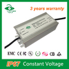 constant voltage outdoor light driver ip67 12v 5000ma switching power supply