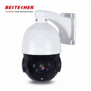 Bestech Mini IP Speed Dome 30X ZOOM H.265 5MP POE IR PTZ Camera Outdoor