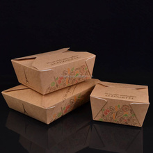 Custom disposable PE coated brown kraft paper box/kraft paper lunch box