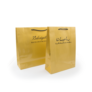 Eco Friendly Reusable Personalised Paper Bags , Small Brown Paper Gift Bags
