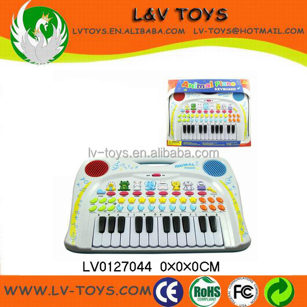 Electronic organ toys musical animal piano toys for kids