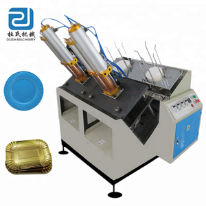 ZPJ-400 CE Certificate Fully Automatic Paper Plate Making Machine