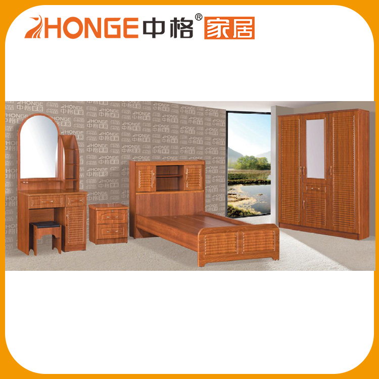 China Zhongge Bed Room Furniture Egyptian Bedroom Furniture Set
