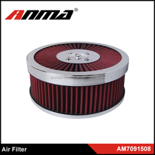 High quality Universal car Air Filter/turbo air filter