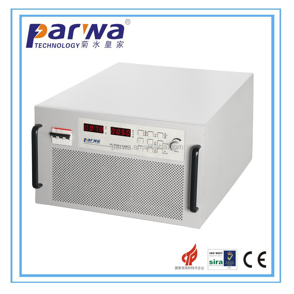 Regulated power AC to DC power supply