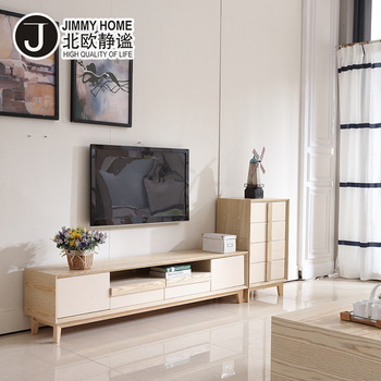 Modern Minimalist Tv Cabinet Nordic Suite Apartment Mini Living Room