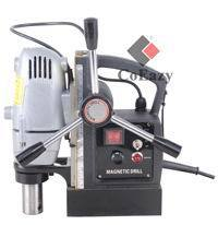 32mm Magnetic Drills for Sale, Perfect with Annular Cutter