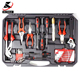 Complete Household Kitchen Vehicle Tool 71pcs Hand Tool Set