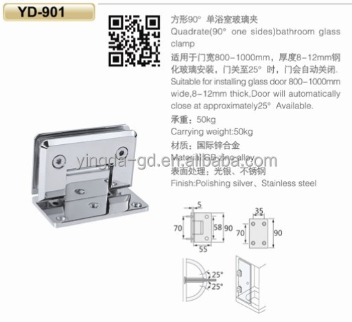 Zinc alloy adjust shower door pivot hinge/shower door pivot hinge/glass shower door  sc 1 st  Alibaba & Zinc Alloy Adjust Shower Door Pivot Hinge/shower Door Pivot Hinge ... pezcame.com