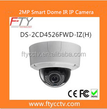 2.0MP Full HD Darkfigter Outdoor IR Night Vision Dome DS-2CD4526FWD-IZ(H) HIKVISION IP Network Camera