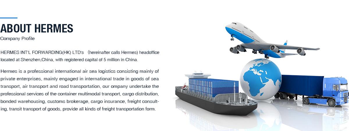 Shenzhen Hermes Int'l Forwarding Ltd  - E-COMMERCE LOGISTICS