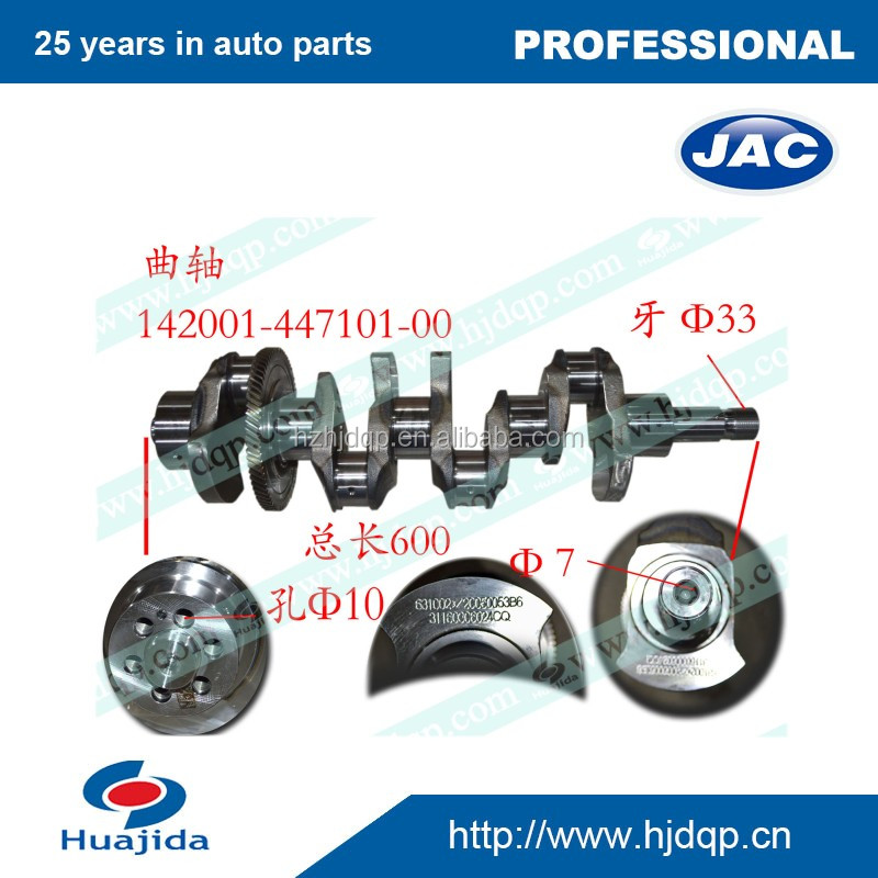 China automobile crankshaft wholesale 🇨🇳 - Alibaba