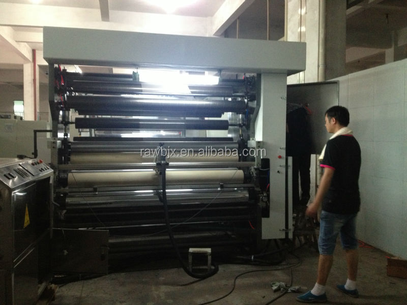 WBWF-A solvent free lamination machine
