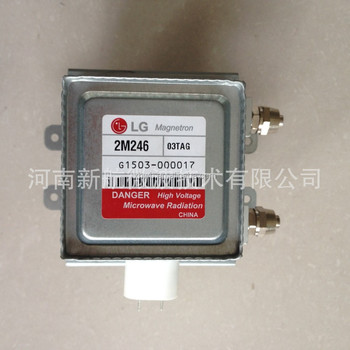 General Electric Microwave Magnetron For Lg 2m246 03tag In Mexico