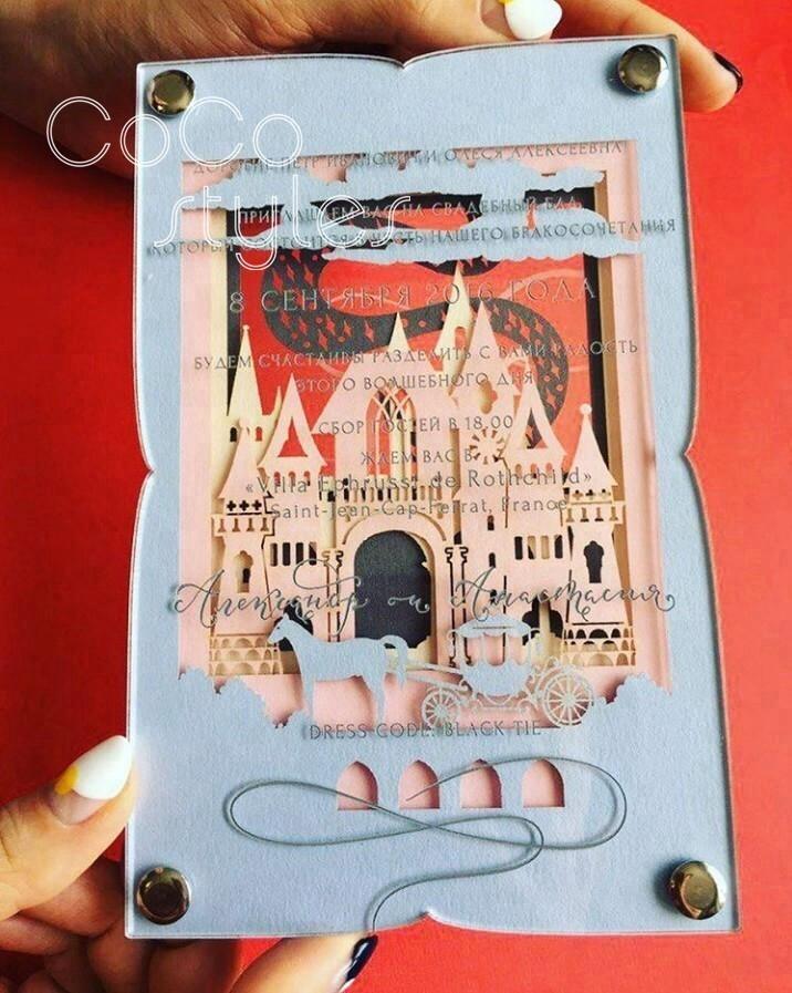 Открытку, открытки замки отправить