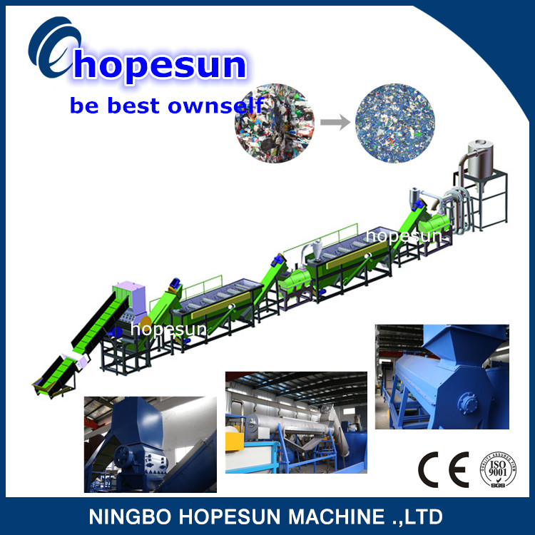 Low price of pp pe hdpe flakes washing recycling line