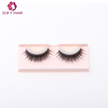5c906347155 2018 New No Using Glue Easy To Wear Silk Self Adhesive False Eyelash ...