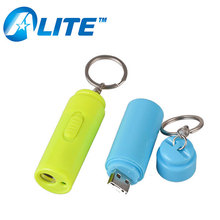 Wholesales Most Powerful Keychain LED Flashlight with USB Recharger