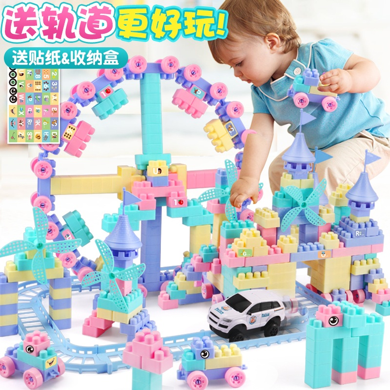 Children's building blocks toys puzzle plastic spell plug with many different design toy bricks