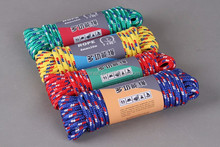 Multicolor Braid nylon/<span class=keywords><strong>Corda</strong></span> de Polipropileno Made In China para a venda